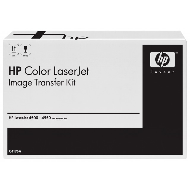 HP Colour LaserJet C4196A transfer kit zwart en kleur standa